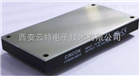 CFB600-24S系列全砖电源模块西安云特电子