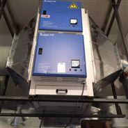 光氧催化工业废气处理设备