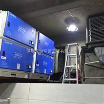 低温等离子高效油烟净化器过环评厂家直销