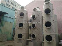 喷淋塔 填料吸收塔 直销 质量保证 环保达标