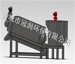 GRDL叠螺污泥脱水机脱水设备说明安装调试