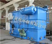 GR-TZQF-屠宰场污水处理专用设备 小型溶气气浮机