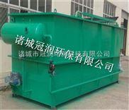 GRDXN-高效电镀污水废水处理设备电解电絮凝气浮机