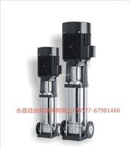 永嘉良邦CDLF立式不锈钢多级离心泵