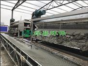 清淤公司污泥脱水压滤机
