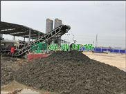 河道清淤设备污水污泥带式压滤机