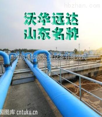 邢台实验室/化验室污水处理设备