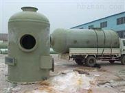 硫化氢废气专用鼓泡喷淋塔 净化塔