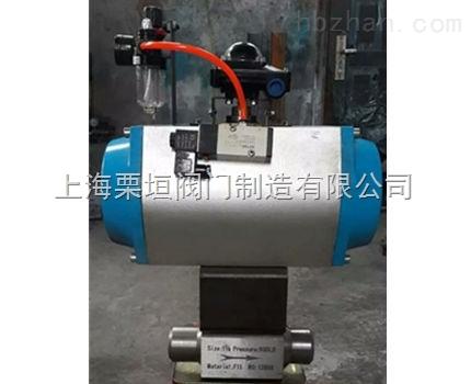 DN32 900LB气动疏水球阀Q661Y-900LB