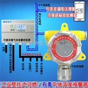 工业用氨气浓度报警器,有害气体报警器总线与分线有什么区别