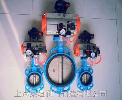 DN50 DN65 DN80 PN16气动对夹蝶阀D671X-16