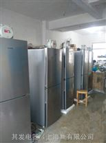 BL-228雙門雙溫不鏽鋼防爆冰箱