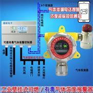 有毒有害气体报警器,可燃气体探测报警器怎么安装?