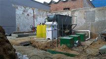 屠宰廠地埋式一體化廢水處理設備