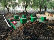 小型地埋式一體化污水處理設備