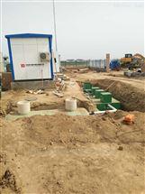 一体化污水处置装备合用规模