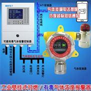 工业罐区乙醇泄漏报警器,毒性气体报警器安装过程中使用什么规格的信号线