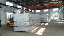屠宰厂污水处理设备环保厂家