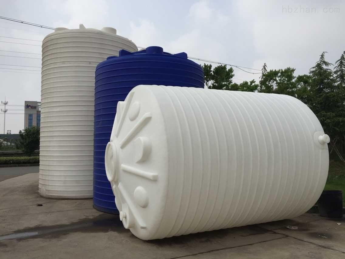 20吨化工储罐塑料PE存储罐价格