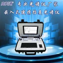 高利通一體式便攜拉曼光譜儀785nm多少錢