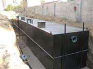 JY-小区生活污水处理设备厂家