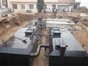 JY-小区生活污水处理设备