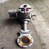 PZ973H电动刀型闸阀