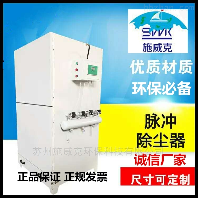 单机除尘器优质钢板,钢板脉冲滤筒除尘机