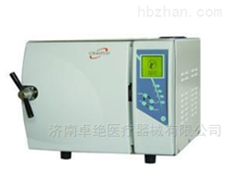 CT-ZJ-B 五次脉动真空灭菌器价格