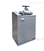 LS-100HV脉动真空灭菌器价格