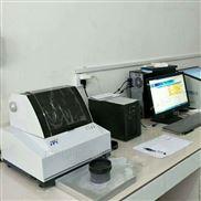 SupNIR-2720近红外光谱分析仪 饲料、谷物