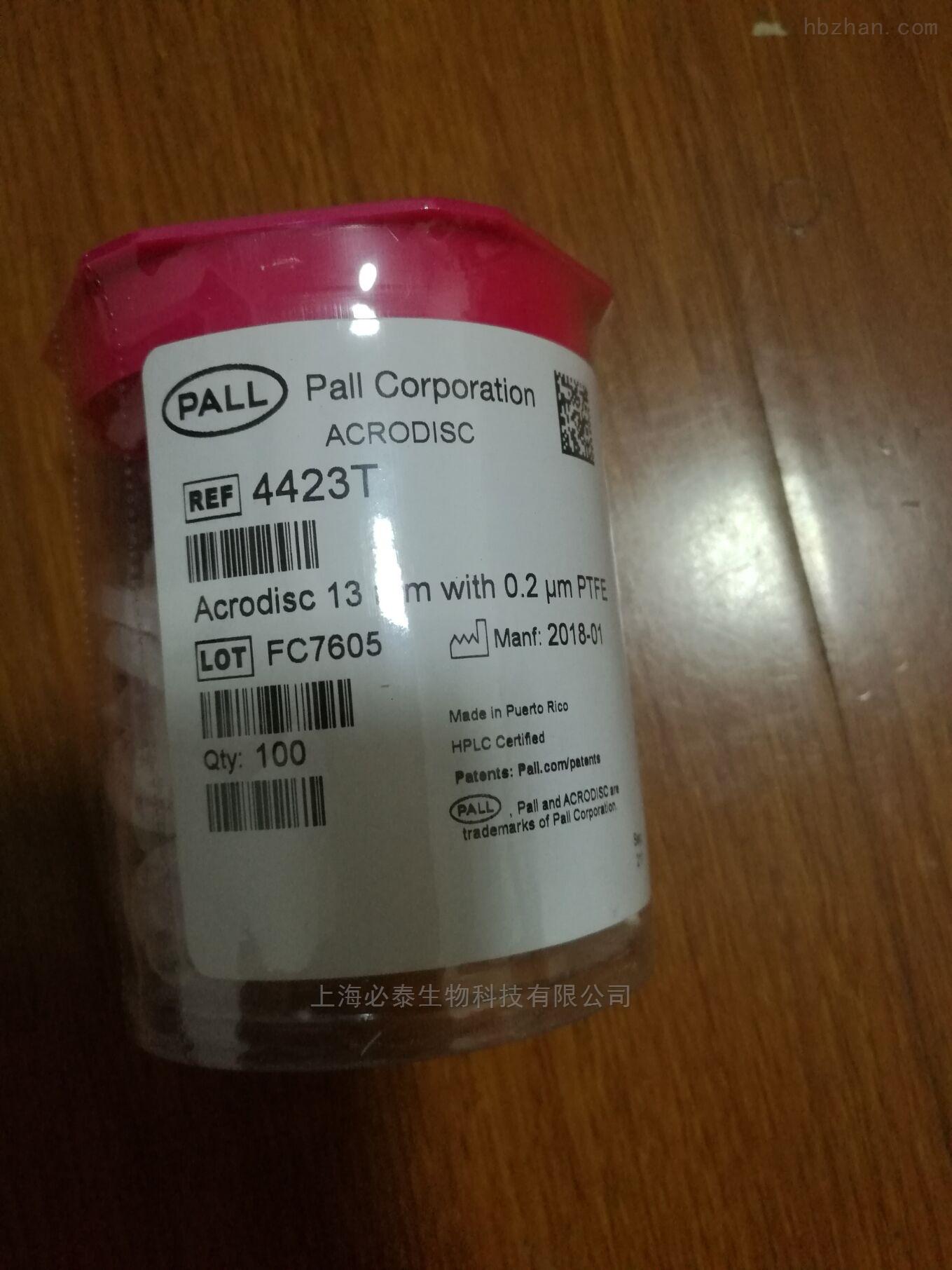 pall0.2umPTFE针头式滤器4423T