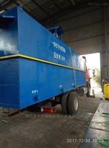 養殖廠廢水處理設備廠家
