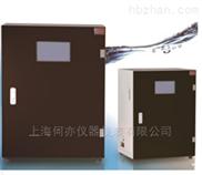 ZXCOD-3010 COD在線監測儀