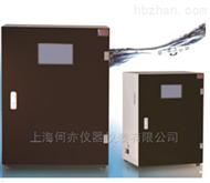 ZXCOD-3010 COD在线监测仪