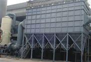 内蒙古35吨锅炉电袋除尘器厂家维修改造项目