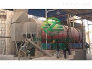 大型鍋爐尾氣利用油田汙泥幹燥機