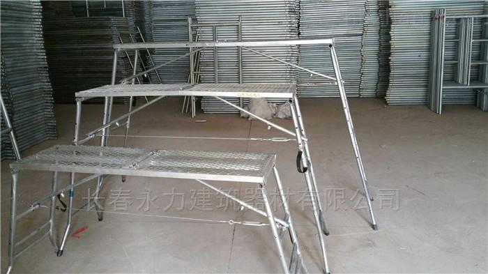 长春折叠马凳,折叠脚手架