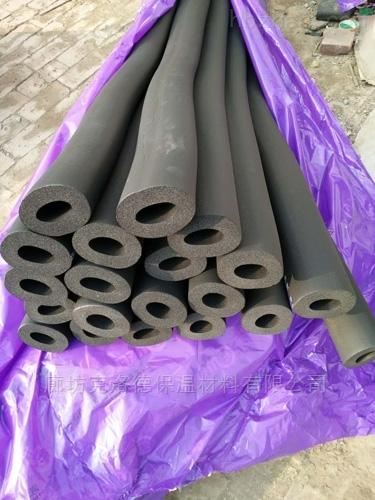 橡塑保温材料厂家报价