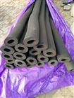 橡塑保温材料厂家生产供应