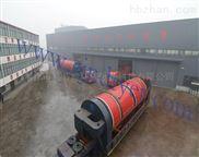 大型锅炉尾气利用油田污泥干燥机