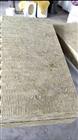 矿棉板保温板厂家