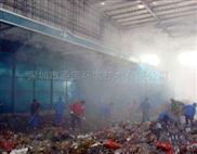 生活垃圾处理喷雾除臭工程