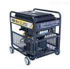伊藤动力发电电焊机YT280A