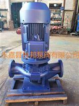 永嘉良邦GWP型管道式不锈钢排污泵