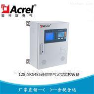 Acrel-6000/BG电气火灾监控系统