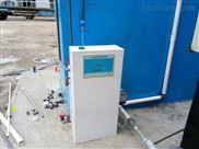 丽水医院污水一体化处理设备