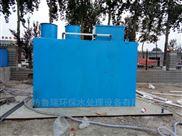 温州医院污水一体化处理设备