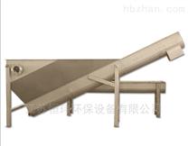 新型无轴不锈钢螺旋式砂水分离器