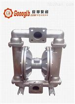 永嘉良邦QBY-100型不锈钢气动隔膜泵